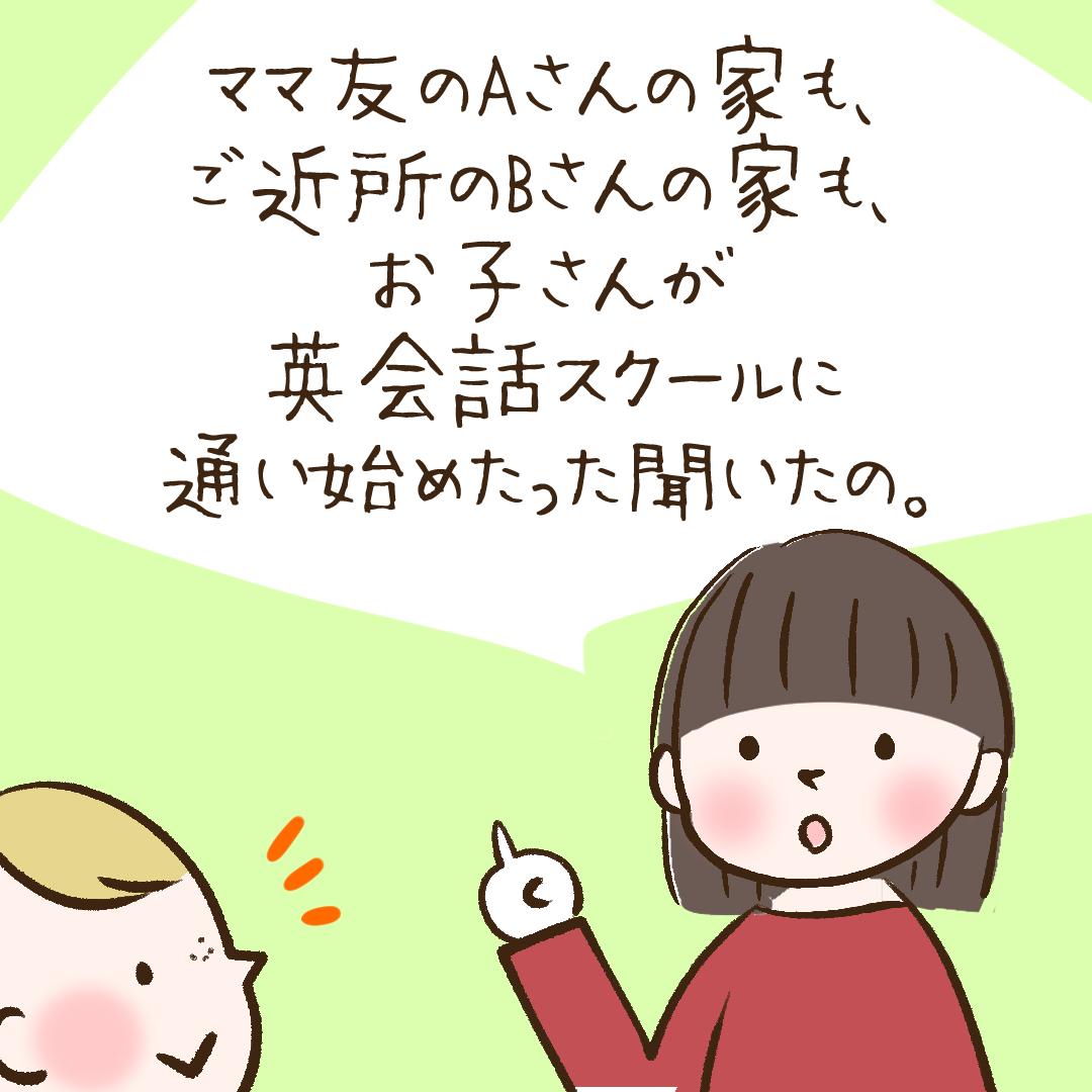 ご 近所 さん 英語