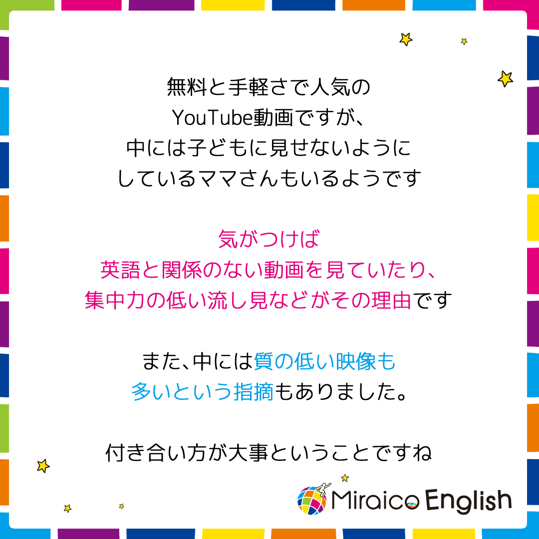 付き合っ て ください 英語